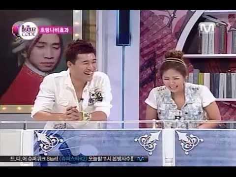 비틀즈 코드(코요태&김흥국 1부/2010.08.19)