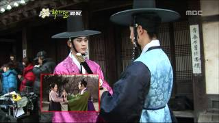 Section TV, Moon Embracing the Sun #03, 해를 품은 달 20120226