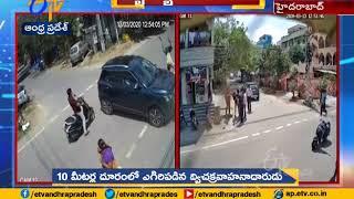 Speeding car hits bike in Kukatpally, CCTV captures incide..