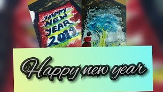 Happy new year to all my friends this is happy new year card for all my friends