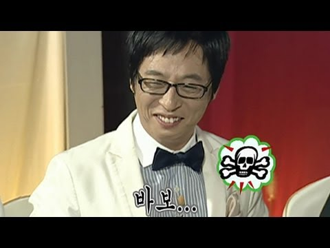 Infinite Challenge, Bad Smile and the City #12, 썩소 앤 더 시티 20070915