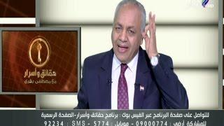 مصطفى بكرى يرد بقوة على بذاءات السبكى ضد نساء مصر ...