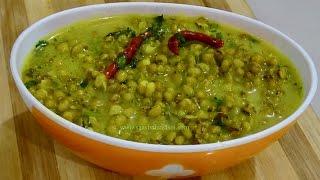 Khatte Moong Ki Subzi   Gujarati Style Khatta Mag   Green Moong Dal In Butter Milk   SaasBahuRasoi