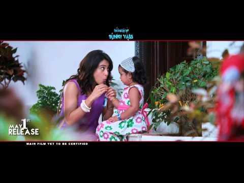 Kotha-Janta-Movie-Release-Trailer