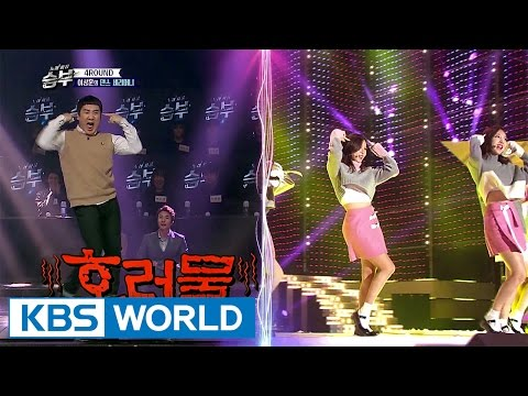 K-Pop cover dance that could astonish TWICE! [Singing Battle / 2017.03.22]