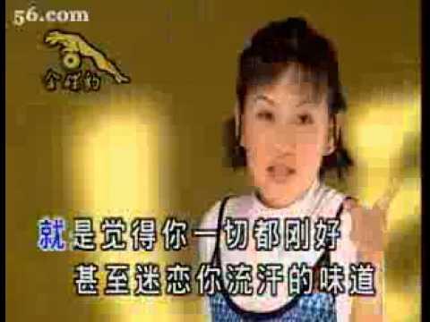 小薇薇 - 飛起來 (徐懷鈺)