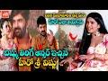 Hero Sree Vishnu Punch To Anchor | Gaali Sampath Movie Interview | Rajendra Prasad | YOYO TV