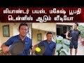 'Frying Pan Challenge': Mahesh Bhupathi accepts Leander Paes challenge