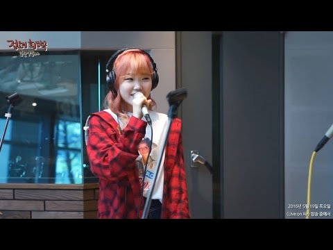 AKMU - Love Is An Open Door, 악동뮤지션 - Love Is An Open Door [정오의 희망곡 김신영입니다] 20160519