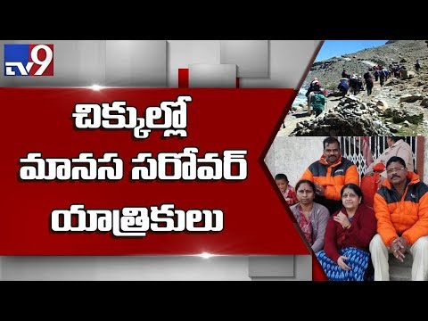 Indian Embassy offers assistance to Telugus stranded in Nepal border