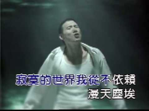 (Me singing) 張學友 - 深海 Jacky Cheung - Shenhai (KTV)