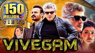 Vivegam (2018) Full Hindi Dubbed Movie   Ajith Kumar, Vivek Oberoi, Kajal Aggarwal