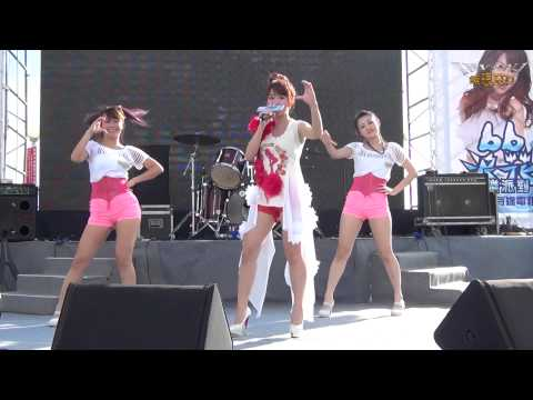 郭書瑤 1 Honey(1080p)@2013 bb浪花音樂派對[無限HD]