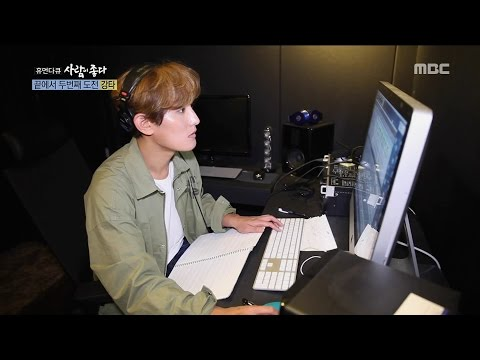 [Human Documentary People Is Good] 사람이 좋다 - Music is a driving force of Kangta 20161030