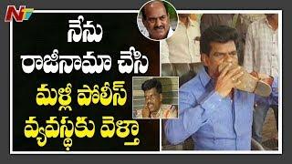 MP Gorantla Madhav Face To Face Over JC Diwakar Reddy Comm..