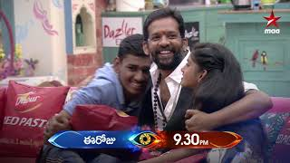 Bigg Boss Hotel: Baba Bhaskar happy time with his kids..