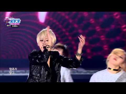 (2015 K-POP in Incheon ) Stephanie - higher (스테파니 - 위로위로)