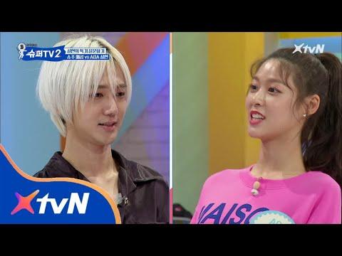 SUPER TV 2 예성을 당황시킨 설현의 강한 한마디! (feat. 추억의_당연하지) 180607 EP.1