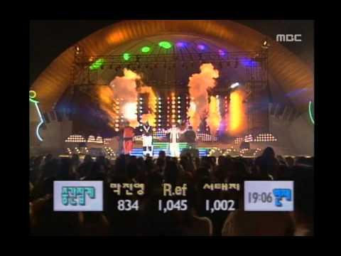 Seo Taiji&Boys - Come Back Home, 서태지와 아이들 - 컴백홈, MBC Top Music 19951027
