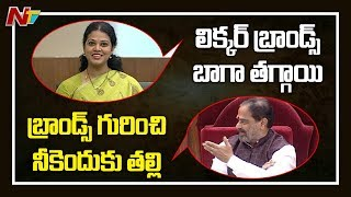 Funny Incident In Assembly: Adireddy Bhavani Makes Fun Ove..
