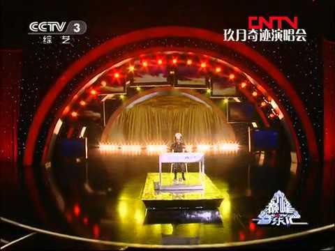 20110729 巅峰音乐汇  玖月奇迹演唱会