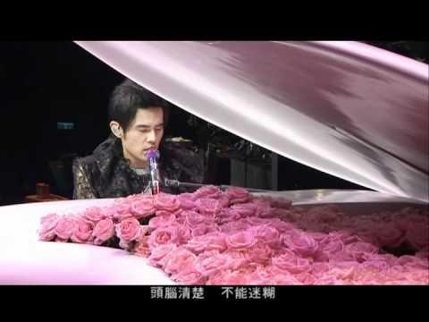 周杰倫---稻香+陽光宅男+龍卷風+說好的幸福呢+淘汰+青花瓷