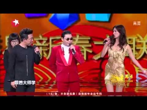 PSY performs Gangnam Style in first televised China performance