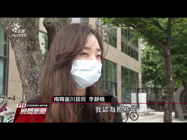 電商物流中心爆群聚 南韓2天增137病例