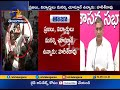 Harish Rao condemns Komat Reddy's action in Assembly