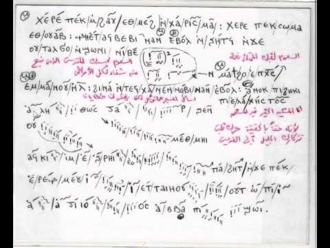 A Pekran (Part2) - لحن ابيكران