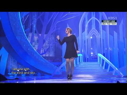 [HIT] 열린음악회-손승연(Son Seung Yeon) - Let It Go.20141207