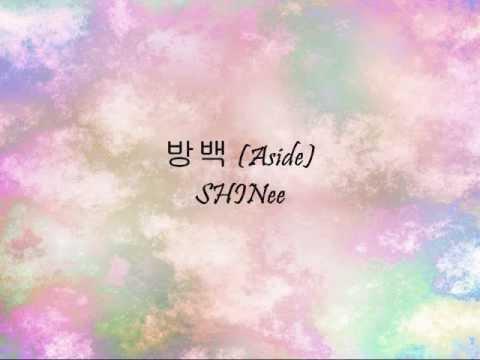SHINee - 방백 (Aside) [Han & Eng]