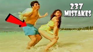 ( 237 Mistakes ) In Judwaa 2 - Plenty Mistakes in Judwaa 2 Full Hindi Movie - Varun Dhawan
