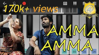 Amma Amma played in mobile keyboard | Keyboard Notes / Tutorial (Mobile)