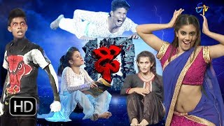 Dhee 10 | 11th October 2017| Full Episode | ETV Telugu