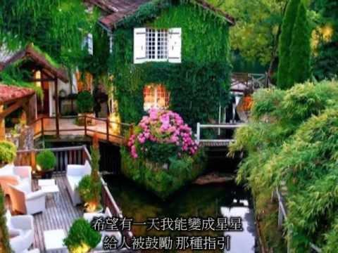 •*♡❤ (你打開我的眼睛  林俊逸、大愛台小主播)  慈濟歌選 ( 兒童音樂專輯 ) Tzu Chi Songs