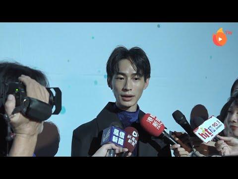 【LIVE】金鐘視帝黃河回應自慰影片事件 | 蘋果Live