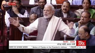 PM Modi's Reply | Motion of Thanks to the President's Address