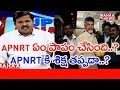 Is Icon Tower of APNRT under Jagan govt scanner?