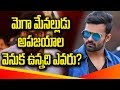 Who is behind  Sai Dharam Tej movie Flops ?