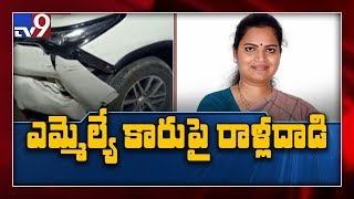 Stone pelted on YSRCP MLA Vidadala Rajini's car..