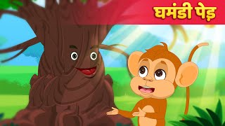 Pyasa Kauwa Kahani - Best Hindi Kids Stories With Moral