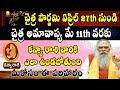 27th April to 11th May Rasi Phalalu   Chaitra Amavasya   Chaitra Pournami   Kanya Rasi   Pooja Tv