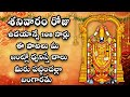 Lord Venkateshwara Swamy || Telugu Devotional Songs || 2020 Juke Box || Volga Videos