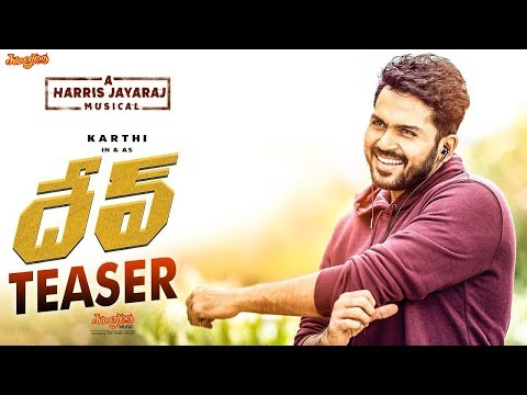 Dev [Telugu] - Official Teaser