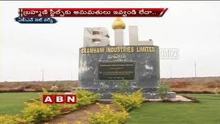 Steel Plant in Kadapa within No Time: Gali Janardhan..