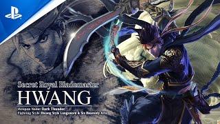 Soulcalibur VI - Hwang Launch Trailer | PS4