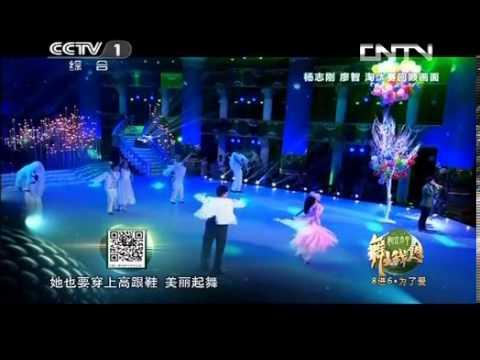 舞出我人生 20130623 杨丽萍周立波上演另类配对-HD高清完整版