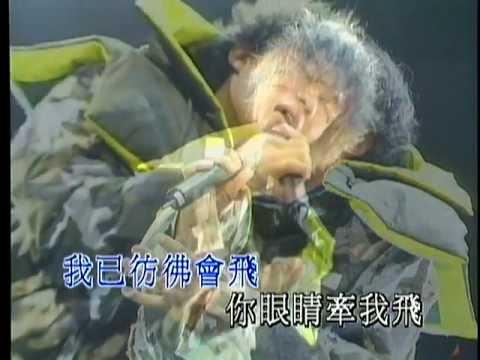 今日 - 陳奕迅 狂熱份子音樂會 清晰版