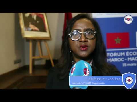 آفاق العلاقات الاقتصادية بين المغرب ومدغشقر